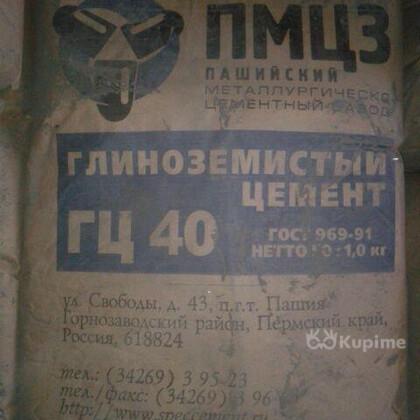 Цемент гЦ-50
