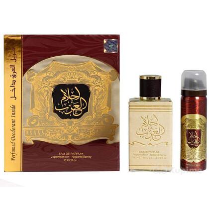Ахлам Аль Араб мужские арабские духи