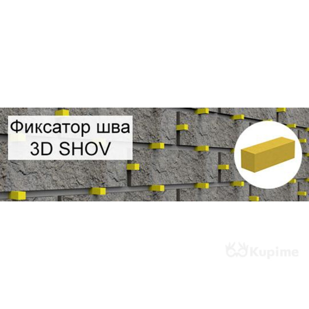 3D Shov-Фиксаторы шва